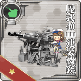 Bi Type 40mm Twin Autocannon Mount 092 Card.png