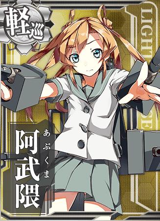 Abukuma Card.png