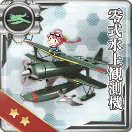 Type 0 Observation Seaplane 059 Card.png
