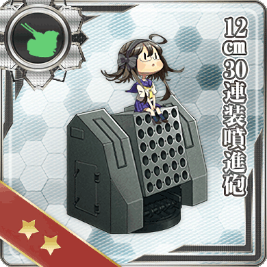 12cm 30-tube Rocket Launcher 051 Card.png