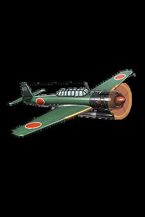 Tenzan (601 Air Group) 112 Equipment.png