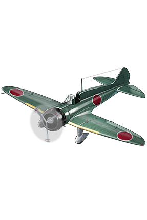 Type 96 Fighter Kai 228 Equipment.png