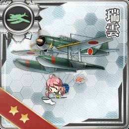 Zuiun 026 Card.png