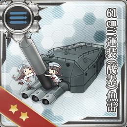 61cm Triple (Oxygen) Torpedo Mount 125 Card.png