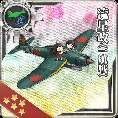 Ryuusei Kai (CarDiv 1) 342 Card.png