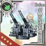 Bofors 40mm Quadruple Autocannon Mount 173 Card.png