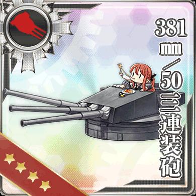 381mm 50 Triple Gun Mount 133 Card.png