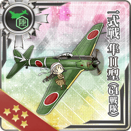Type 1 Fighter Hayabusa Model II (64th Squadron) 225 Card.png