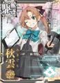 Akigumo Kai Ni Card