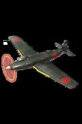 Prototype Keiun (Carrier-based Reconnaissance Model) 151 Equipment.png