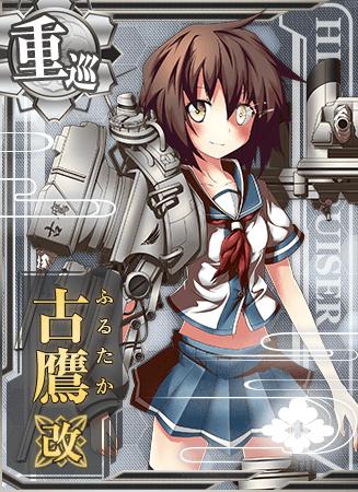 Furutaka Kai