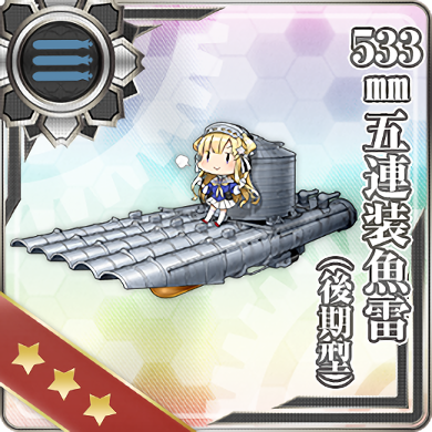 533mm Quintuple Torpedo Mount (Late Model) 376 Card.png