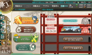 Kancolle Factory Tutorial 1a.png