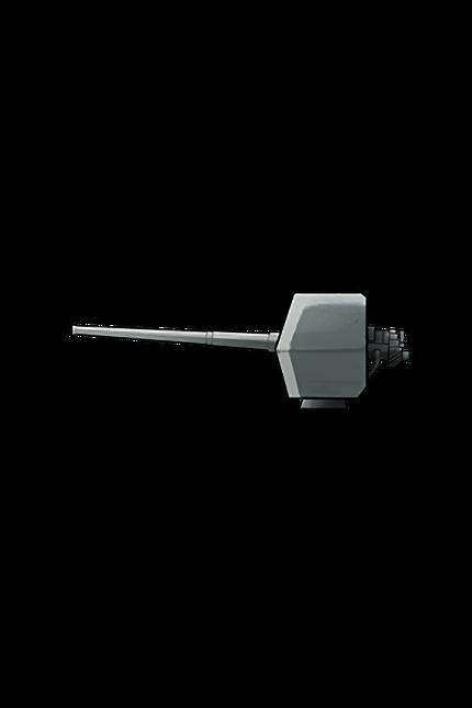 12cm Single Gun Mount 001 Equipment.png