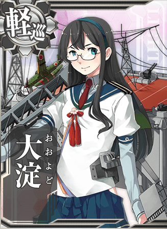 Ooyodo Card.png