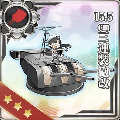 15.5cm Triple Gun Mount Kai 235 Card.png