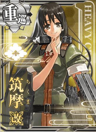 Chikuma Kai