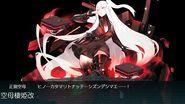 Kantai Collection Hinamatsuri 2020 event E1-Hard 艦これ 2020 -桃の節句!沖に立つ波 - E1甲