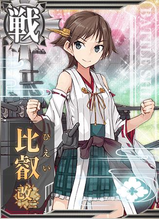 Hiei Kai Ni