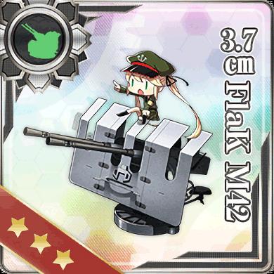 3.7cm FlaK M42 085 Card.png