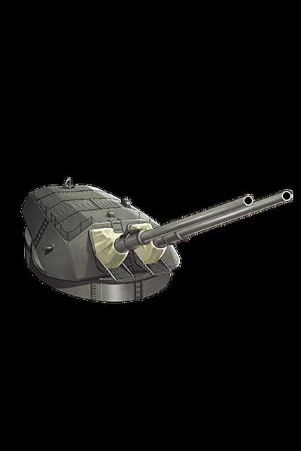 41cm Twin Gun Mount 008 Equipment.png