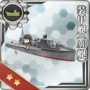 Soukoutei (Armored Boat Class) 408 Card