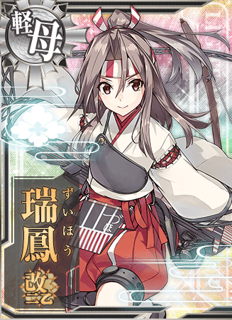 Zuihou Kai Ni B