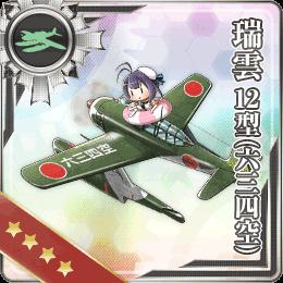 Zuiun Model 12 (634 Air Group) 081 Card.png