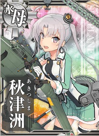 Akitsushima Card.png