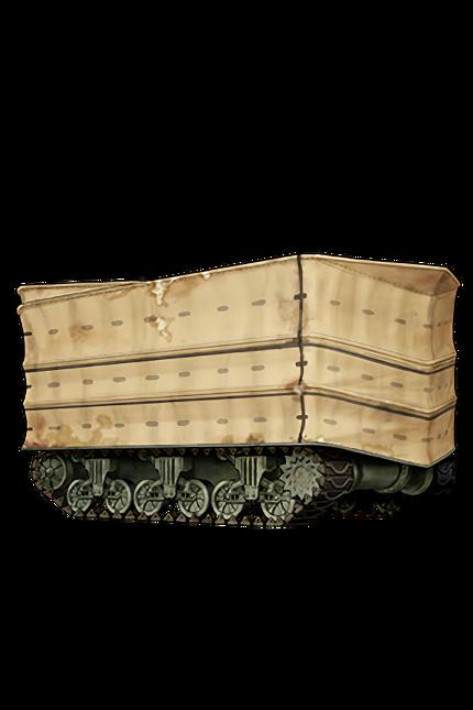 M4A1 DD 355 Equipment.png