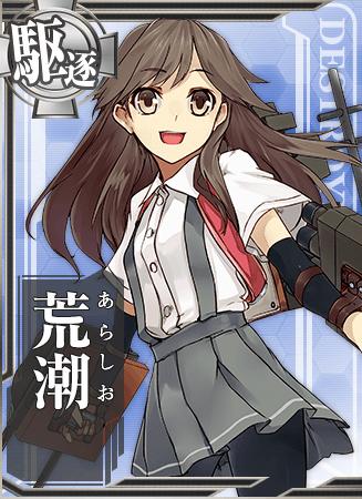 Arashio Card.png