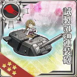 Prototype 51cm Twin Gun Mount 128 Card.png