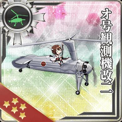 O Type Observation Autogyro Kai Ni 325 Card.png