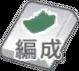 KCKai Quest Composition Icon.png
