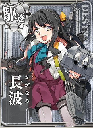 Naganami Card.png