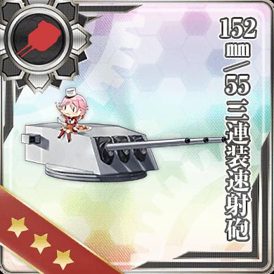152mm 55 Triple Rapid Fire Gun Mount 340 Card.png