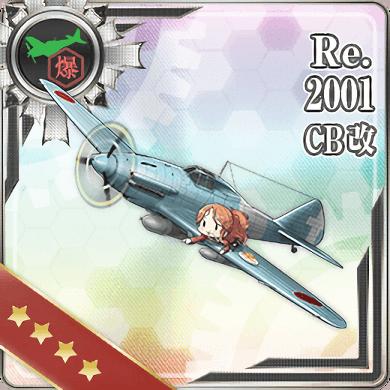 Re.2001 CB Kai 316 Card.png