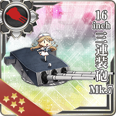 16inch Triple Gun Mount Mk.7 161 Card.png