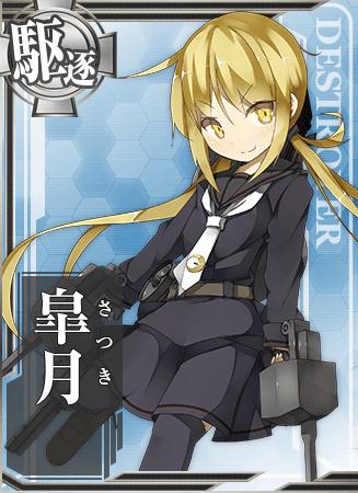 Satsuki Card.png