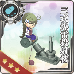 Type 3 Depth Charge Projector 045 Card.png