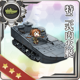 Special Type 2 Amphibious Tank 167 Card.png