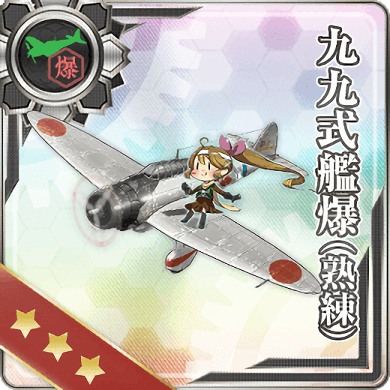 Type 99 Dive Bomber (Skilled) 097 Card.png