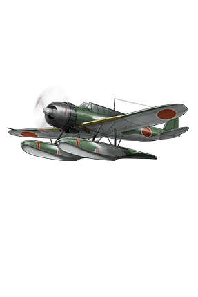 Type 0 Reconnaissance Seaplane 025 Equipment.png