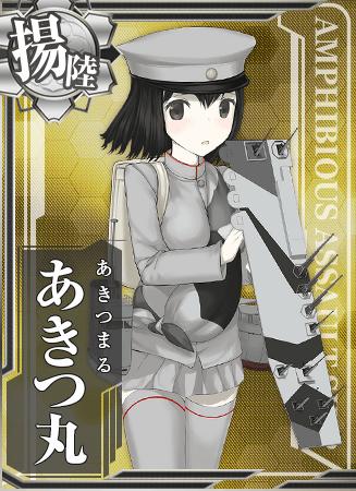 Akitsu Maru Card.png