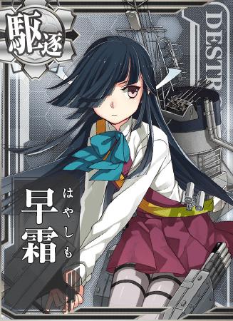 Hayashimo Card.png