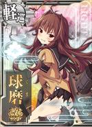 Kuma Kai Ni D Card Damaged