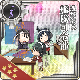 Striking Force Fleet Command Facility 272 Card.png