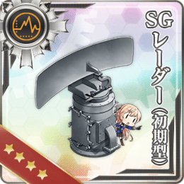 SG Radar (Initial Model) 315 Card.png