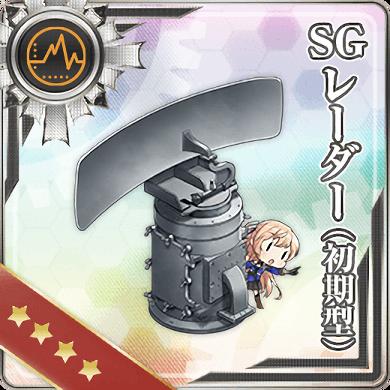 SG Radar (Initial Model) 315 Card.png