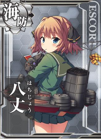 Hachijou Card.png